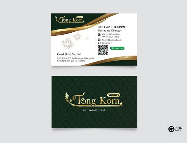 Logo design,Label design,Packaging design,Brochure design,Graphic design