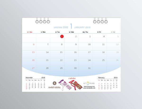 Desain logo,Desain label,Desain kemasan,Desain brosur,Desain poster,Desain kartu bisnis,Desain spanduk,Desain kios,Desain gulungan,Desain menu,Desain tema facebook,Desain infographic,Desain kemeja,Desain produk,Desain kalender