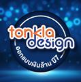 tonkla_ds